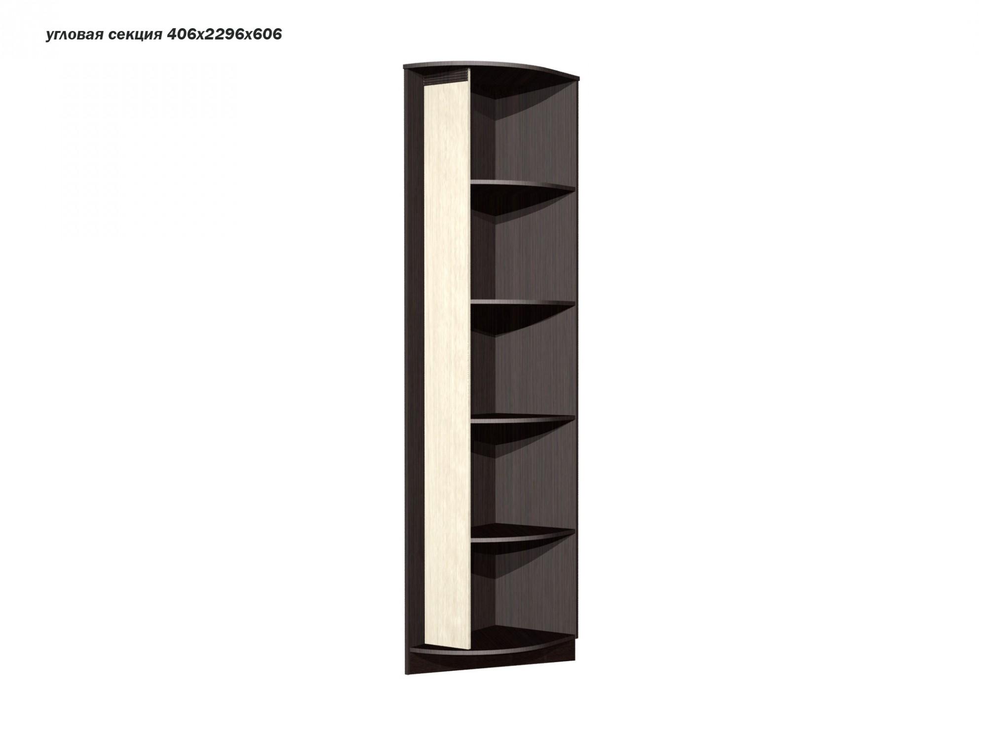 Секция угловая модерн (линвуд-6039) - купить в москве.
